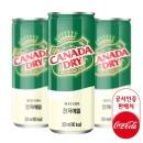 캐나다 드라이 진저엘 250ml CAN X30 코카콜라 탄산