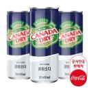 캐나다 드라이 클럽소다 250ml CAN X30개입 코카콜라