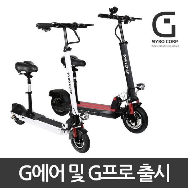 자이로콥 전동/스쿠터/전기/보드/LG/셀/휠/킥/스타트