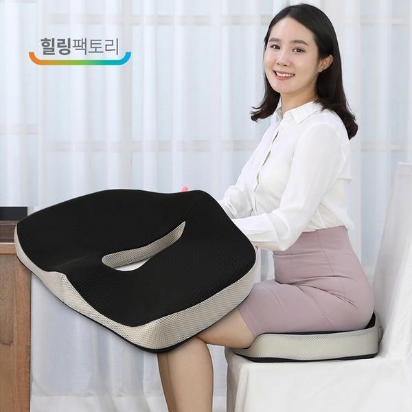 3D입체 골반방석 메모리폼 허리 바른자세 엉덩이 쿠션