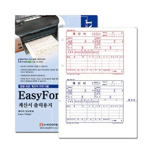 오피스디포  계산서출력용지(EasyForm/200매/무타공/세경)