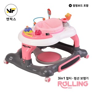 엔픽스 롤링360 다기능 보행기_도트핑크