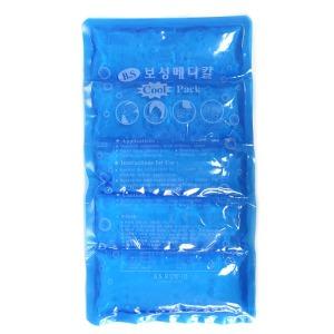 보성 얼지않는 냉팩 5단 특대 찜질팩 얼음찜질 쿨팩