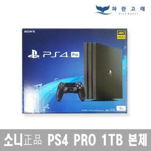 (주)파란고래_소니 PS4 PRO CUH-7117BB01/고래