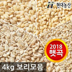 2018 햇 국산 보리쌀 4kg모음/국내산 보리 무료배송