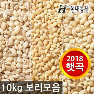 2018 햇 국산 보리쌀 10kg/찰보리/쌀보리/늘보리