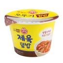 맛있는 오뚜기 컵밥 제육덮밥 280g