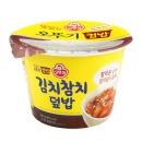 맛있는 오뚜기 컵밥 김치참치덮밥 280g