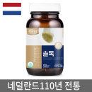 솔톡-쾌변/다이어트식품/효소/알로에/식이섬유/유산균
