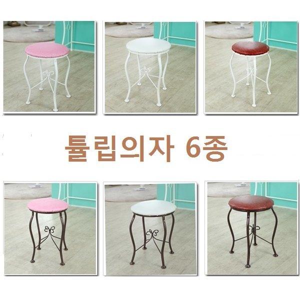 튤립의자 / 화장대의자  / 다용도 의자/보조의자