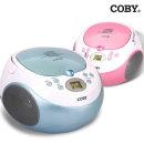 포터블 CD플레이어 MP-CD471 핑크 어학 학원 FM라디오