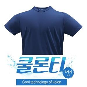 반팔티 쿨론티 코오롱원사 국내산 남녀 ~6XL