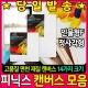 피닉스 / 피닉스캔버스/유화캔버스/캔버스/면천/가왁구/인물형