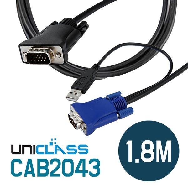 유니클래스 CAB2043 KVM 케이블 USB타입 1.8M