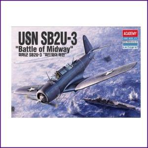 아카데미과학 1/48 미해군 SB2U-3 미드웨이해전/12324