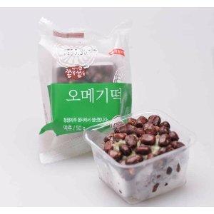 제주 몰랑몰랑 오메기떡/실속형(20알)