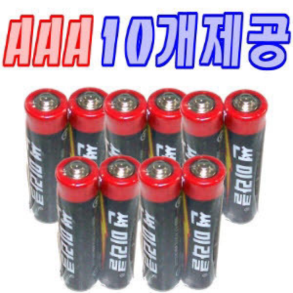썬미라클 AAA건전지 10개제공-전지 배터리 장난감 MP3 LED 후레쉬 라이트 작동완구