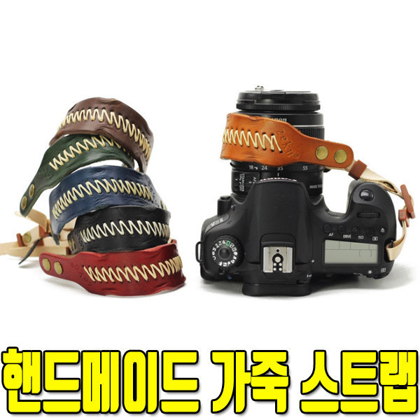 천연 가죽 손목스트랩 캐논 EOS 200D/6D/800D/100D
