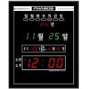 전파기능 디지털벽시계 시간보정 전자벽시계 개업선물
