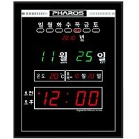 시간보정 전파시계 디지털벽시계 전자벽걸이시계 선물