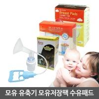 마망 연속유축기 변온 모유저장팩 200ml 수유패드