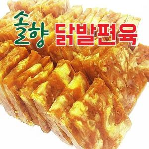 솔향닭발편육1k/닭발편육/간식/술안주/제이드몰