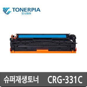 재생 CRG-331 파랑 MF8230cn MF8240cw MF8230 MF8240