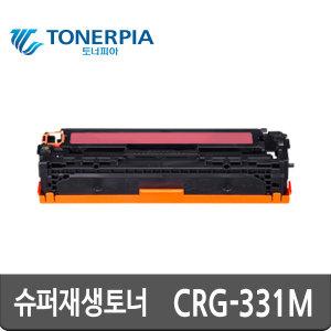 재생 CRG-331 빨강 MF8230cn MF8240cw MF8230 MF8240