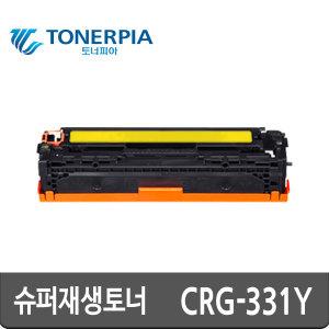 재생 CRG-331 노랑 MF8230cn MF8240cw MF8230 MF8240