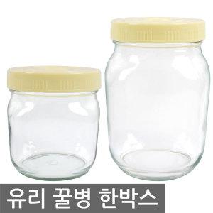 꿀병 한박스/유리병 저장용기 술병 밀폐용기 과실주병