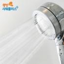 샤워플러스 SF300 녹물제거 서프라이즈 샤워기-크롬