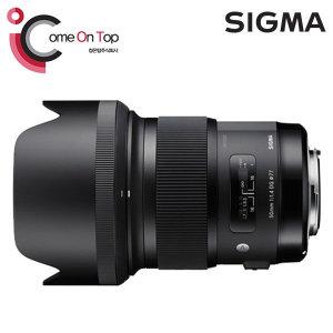 (컴온탑)시그마1위 A 50mm F1.4 DG HSM(소니FE/정품)