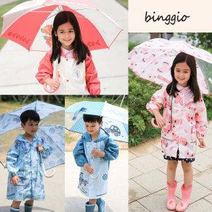 (현대Hmall) 빈지오  3중 방수 아동 우산 10종 택1 균일가
