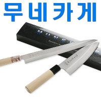 일본 무네카게 사시미 칼 /데바/종경작/단조/회칼/칼
