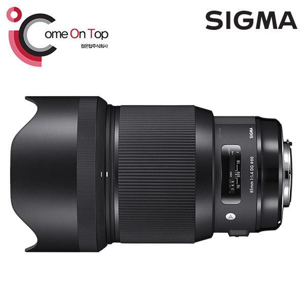 (컴온탑)시그마1위 A 85mm F1.4 DG HSM(소니FE/정품)