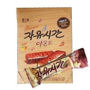 자유시간아몬드 36gX12개/자유시간/쿠키유
