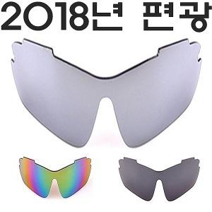 고글 편광 선글라스 망원경 돋보기 의자 경매 안경 옷