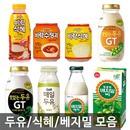 오피스네오/두유모음/베지밀/비락식혜/바른두유