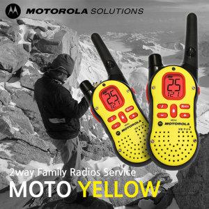 MOTOROLA FV-788 신형 모토로라생활용무전기 MOTO옐로