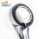 샤워플러스 SF700 녹물제거 올인원샤워기-크롬