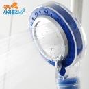 샤워플러스 SF900 NEW올인원 샤워기