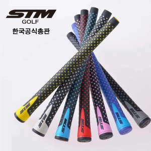 STM GOLF/골프그립/S1/한정판/STM골프/별그립/4+모자