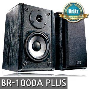 BR-1000A Plus (2채널/16W/듀얼우퍼/베이스조절가능)