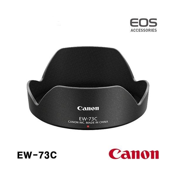 정품  렌즈 후드 EW-73C (EF-S 10-18mm IS STM 용)