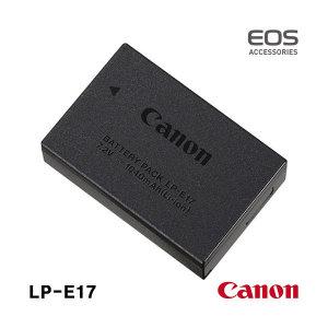 정품  LP-E17 Li-ion 배터리 (200D 800D M6 M5 M3 전용)