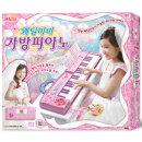 미미월드  웨딩미미 가방 피아노 미미가방피아노