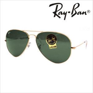 Ray Ban  정식수입  레이밴 RB3026 L2846  62  명품 레이벤 선글라스