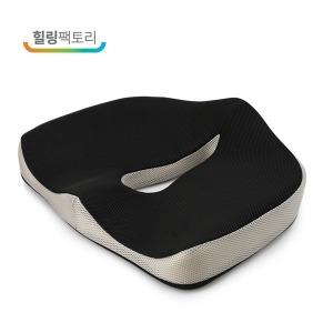 힙밸런스 3D입체 골반방석 메모리폼 자세교정 HC-01