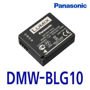 파나소닉  정품배터리 (DMC-GX85 GF6 GX7 LX100전용) / DMW-BLG10(벌크)