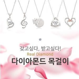 다이아/목걸이/프로포즈/선물/팬던트/silver/925실버1